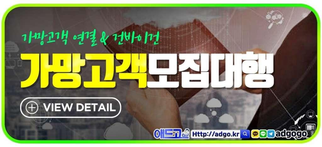 광고전문백링크