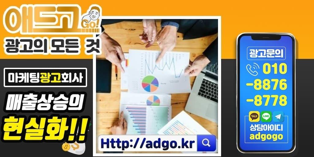 광고전문바이럴마케팅